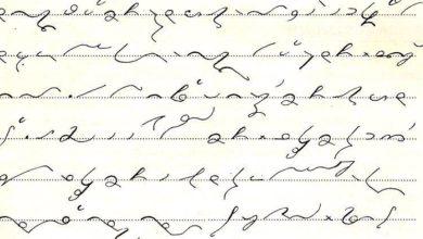 Photo of Stenografia: la scrittura veloce per prendere appunti usata nel passato
