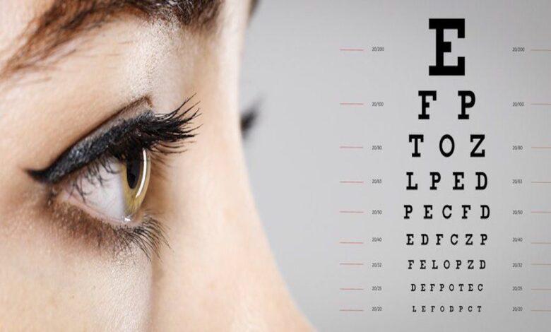 rimedi naturali per migliorare la vista