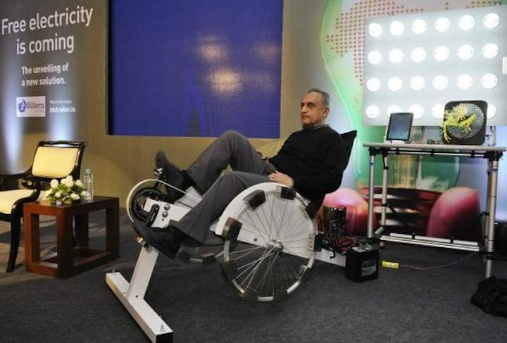 bici ibrida elettrica