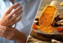 Photo of Come utilizzare la curcuma per curare l'artrite reumatoide e l'infiammazione