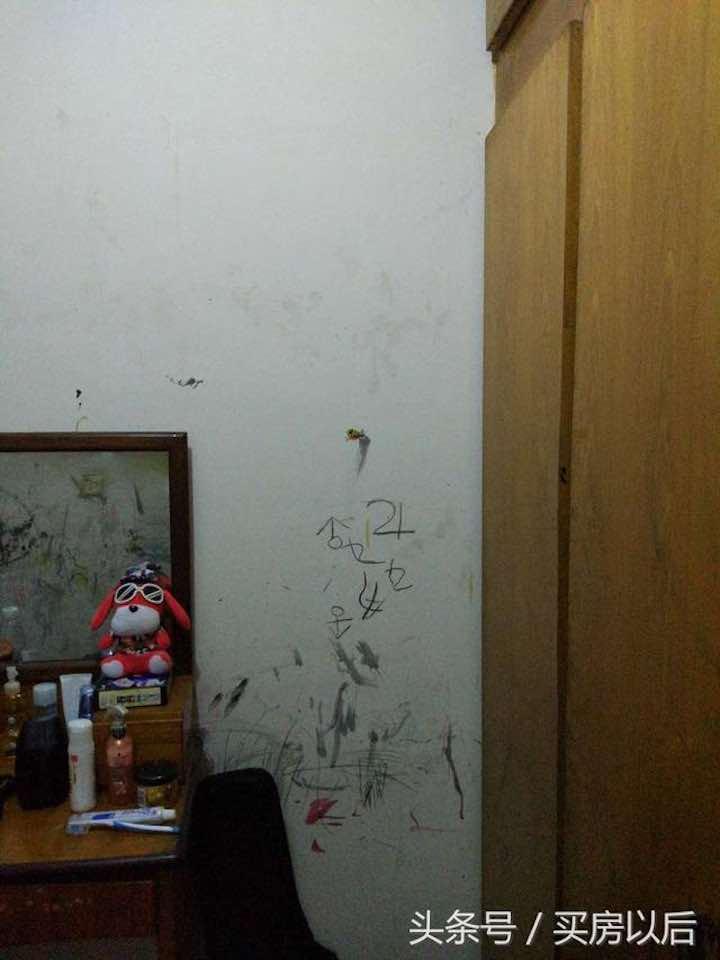 la sua stanza