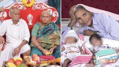 Photo of Una donna di 74 anni dà alla luce due gemelli e diventa la mamma più anziana al mondo a partorire